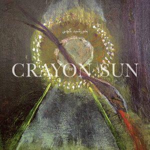Crayon Sun_WMR_LP022_hires